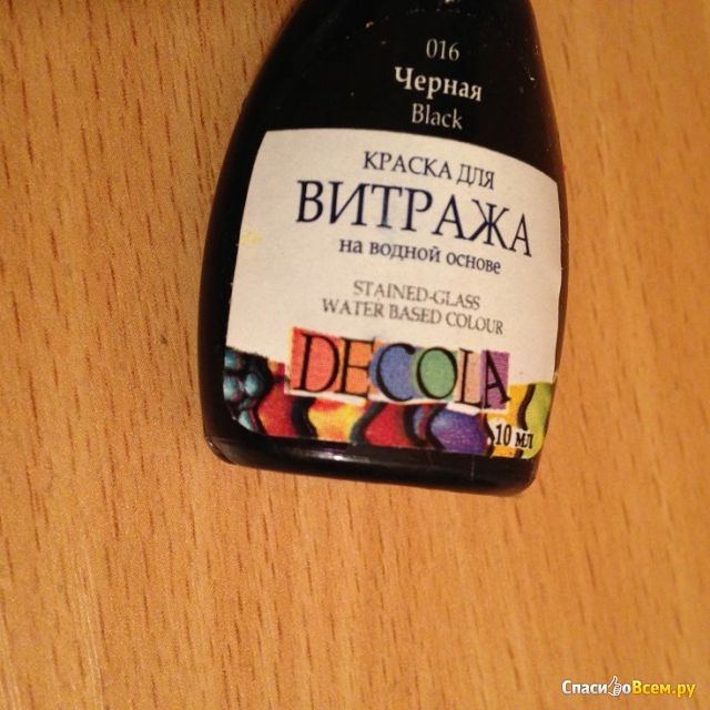 """Краска для витража на водной основе """"Decola"""" черная фото"""