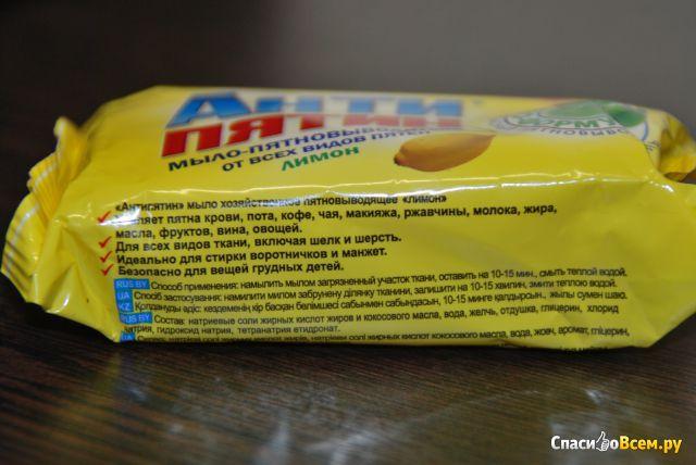 Лимонный пятновыводитель фото