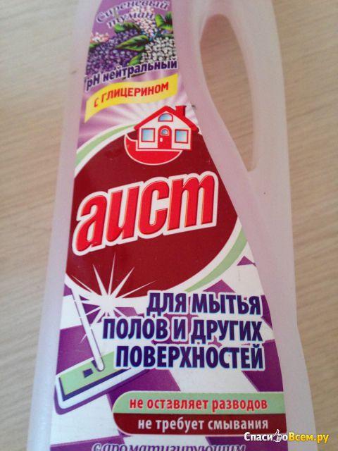 """Средство для мытья полов и других поверхностей Аист """"Сиреневый туман"""" с глицерином"""