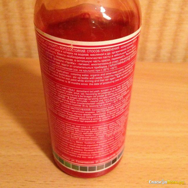 Колер Палиж (Palizh) №19 розовый фото