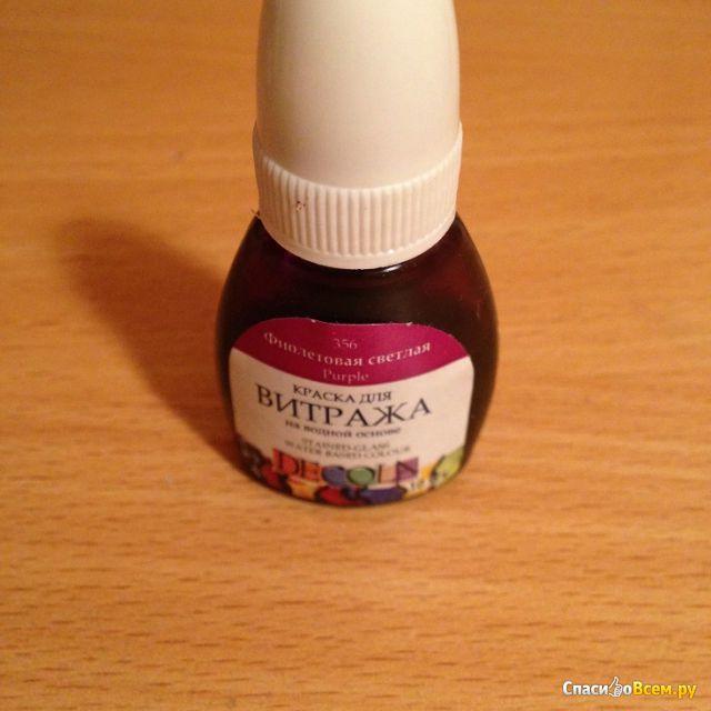 """Краска для витража на водной основе """"Decola"""" фиолетовая светлая фото"""