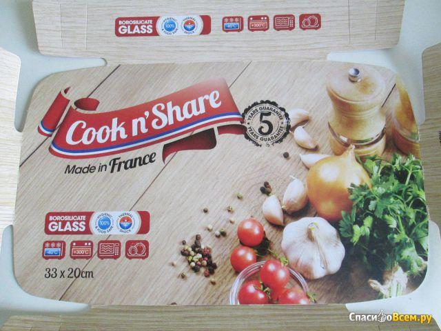 Жаропрочная стеклянная форма Pyrex серия Cook&Share 33х20 см фото
