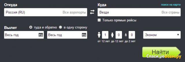 Поиск авиабилетов Skyscanner.ru фото
