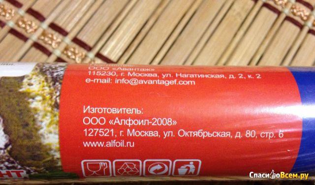"""Бумага для выпечки """"Алфоил-2008"""""""