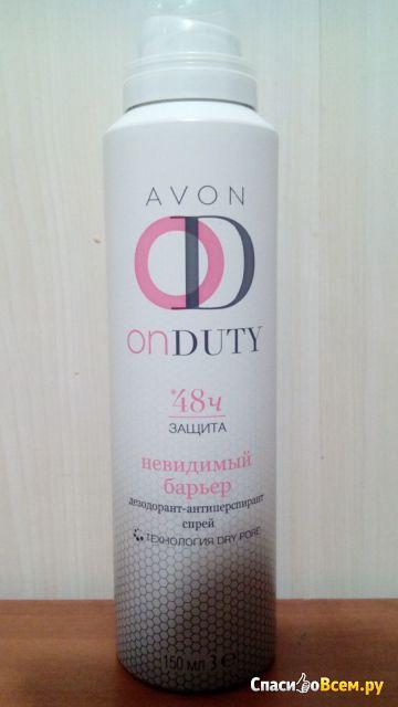 Дезодорант спрей эйвон невидимый барьер отзывы где купить косметику natura bisse в барселоне