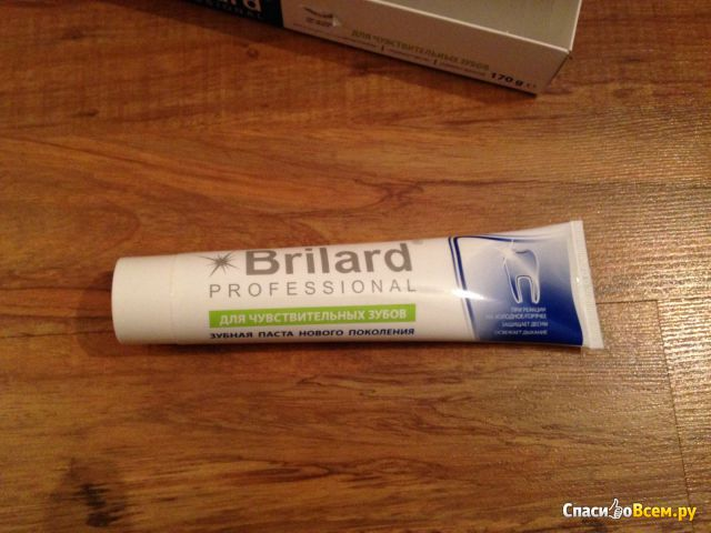Зубная паста Brilard professional для чувствительных зубов фото