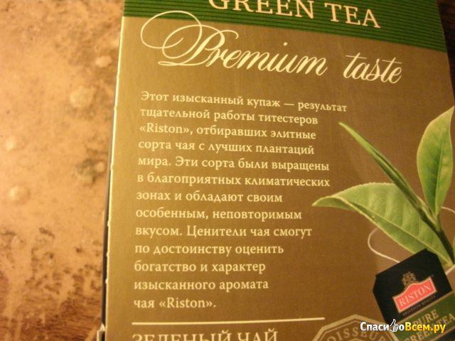 "Зеленый чай Riston ""Pure Green Tea"" в пакетиках фото"