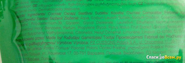 Жидкое мыло Luksja Fresh Green Apple фото