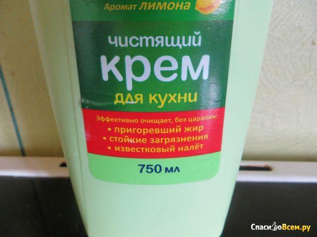"Чистящий крем для кухни ""Лента"" фото"