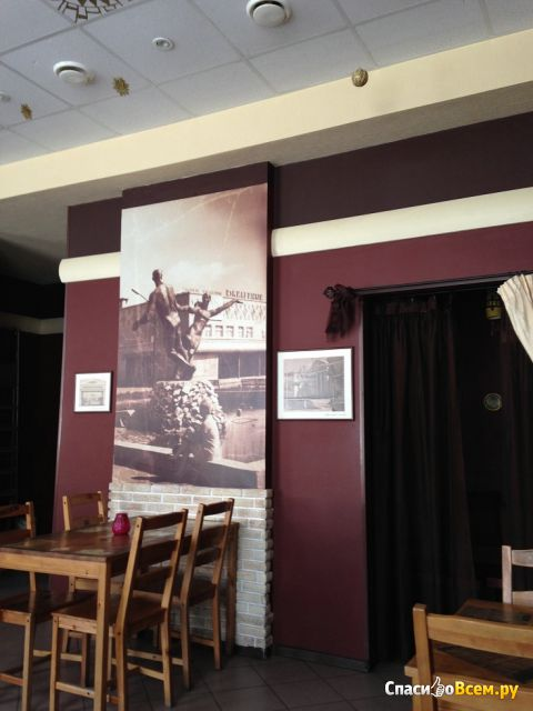"Кафе ""Старый город"" (Копейск, ул. Ленина, д. 46) фото"