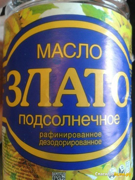 "Подсолнечное масло ""Злато"" фото"