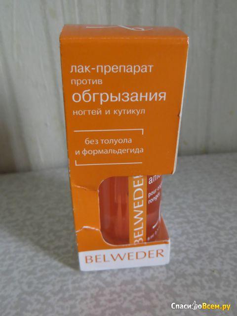 Лак-препарат для ногтей против обгрызания ногтей Бельведер фото