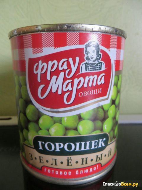 Горошек зеленый «Фрау Марта» фото