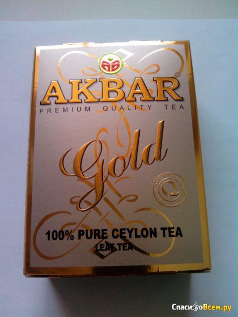 Чай черный байховый цейлонский Akbar Gold