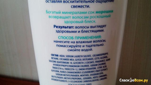 Шампунь Faberlic Bio Arctic с экстрактом медовой морошки для поврежденных и тусклых волос фото