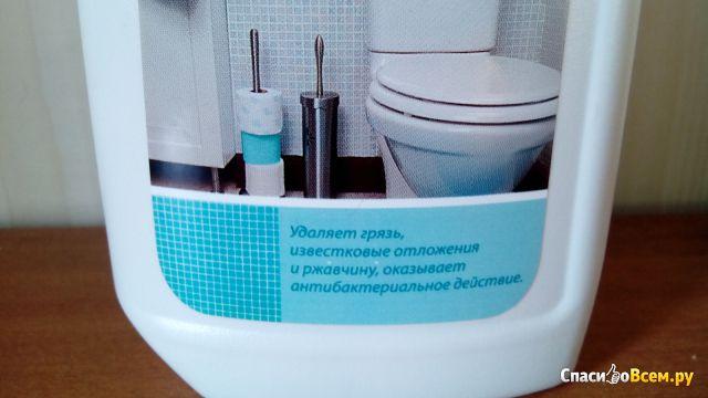"""Средство чистящее для унитазов """"Дом"""" Faberlic фото"""
