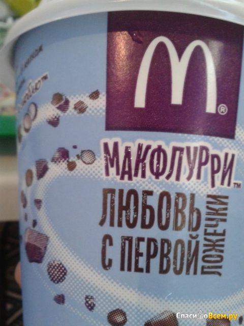 """Мороженое McDonald's """"Макфлури"""" шоколадно-карамельное фото"""