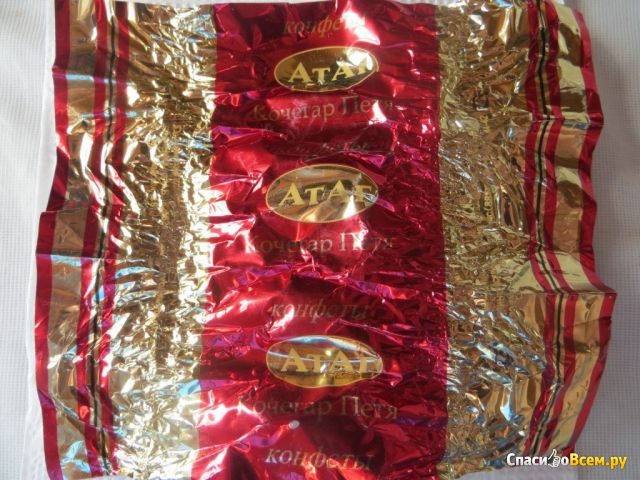 Конфеты «Кочегар Петя» АтАг фото