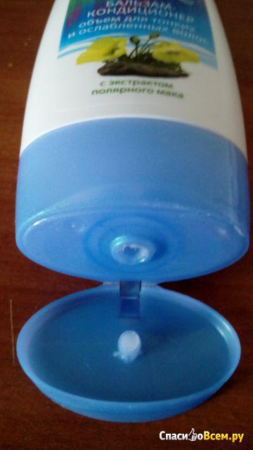 Бальзам-кондиционер Faberlic Bio Arctic для тонких и ослабленных волос с экстрактом полярного мака фото