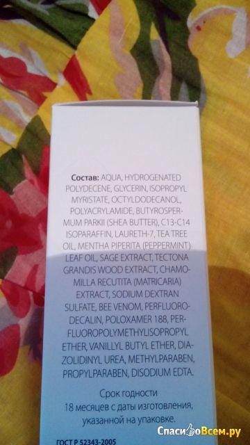 """SOS-крем для активных людей Faberlic Expert Pharma """"Домашняя аптечка"""" фото"""