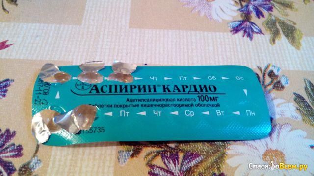 """Таблетки """"Аспирин Кардио"""" Bayer фото"""