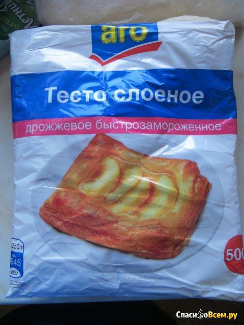 Тесто слоеное дрожжевое быстрозамороженное Aro фото