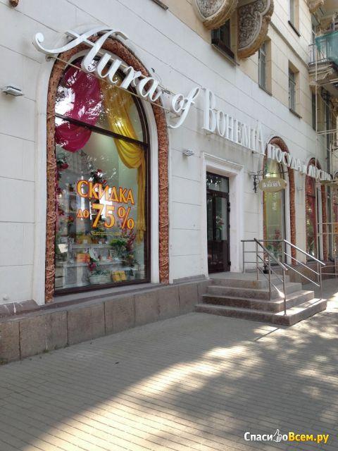 """Магазин """"Aura of Bohemia"""" (Челябинск, пр-т Ленина, д. 49) фото"""