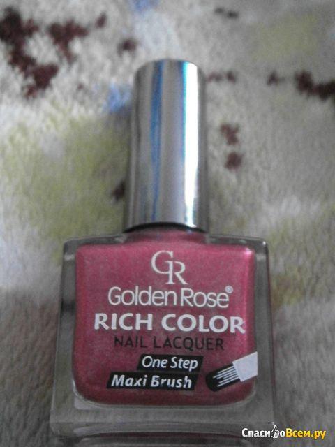 Лак для ногтей Golden Rose Rich Color №51 фото