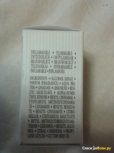 """Парфюмерная вода Yves Rocher Secrets D'essences """"Амбровая вуаль"""" фото"""