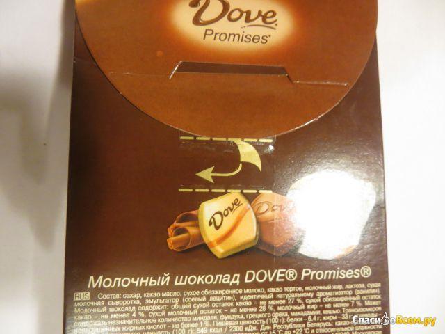 Молочный шоколад Dove Promises фото