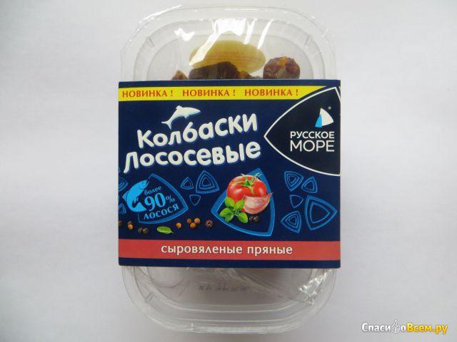 """Колбаски """"Русское море"""" лососевые сыровяленые фото"""