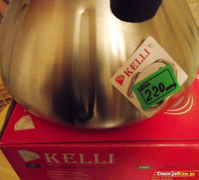 Чайник металлический Kelli KL-4155 фото