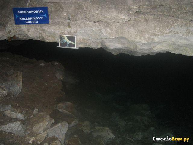 Кунгурская пещера (Россия, Пермский край, Кунгур) фото