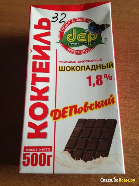 """Коктейль шоколадный """"Деповский"""" ультрапастеризованный 1,8% фото"""