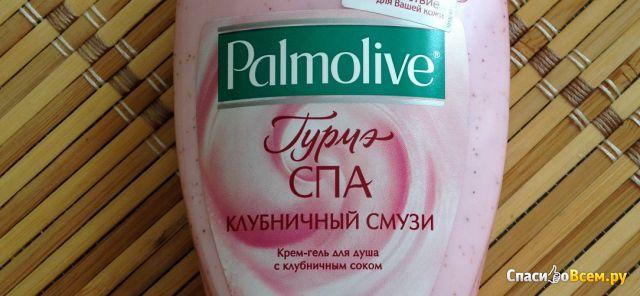 """Крем-гель для душа Palmolive Гуруэ спа """"Клубничный смузи"""" фото"""