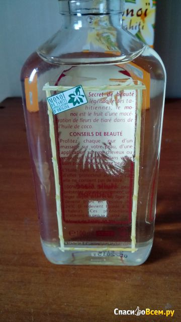 Традиционное масло моной Yves Rocher Monoi de Tahiti фото
