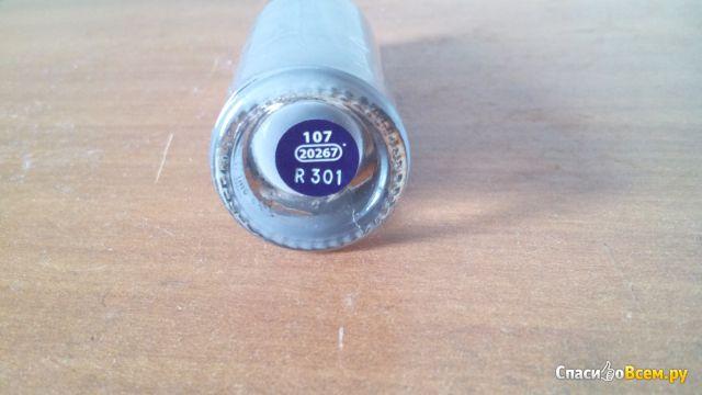 """Лак-блеск для ногтей Yves Rocher """"Графитовая Дымка"""" фото"""