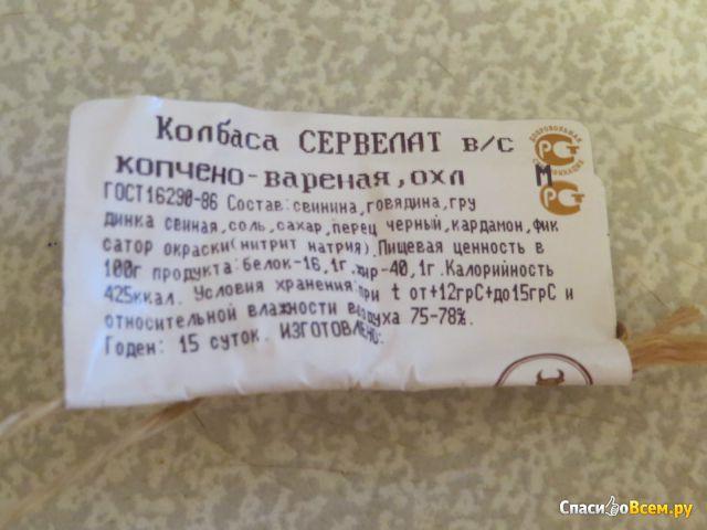 """Колбаса варено-копченая """"Сервелат"""" Сибирская продовольственная компания фото"""