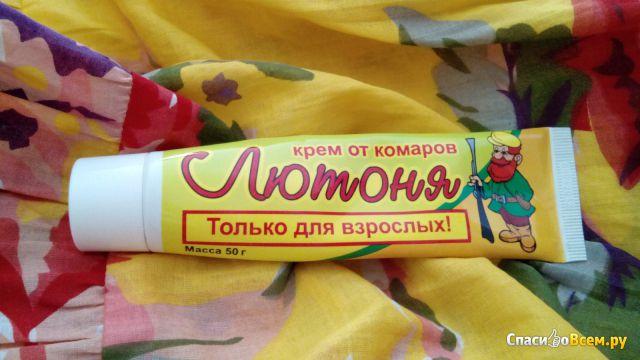 """Крем от комаров """"Лютоня"""" Ваше хозяйство фото"""