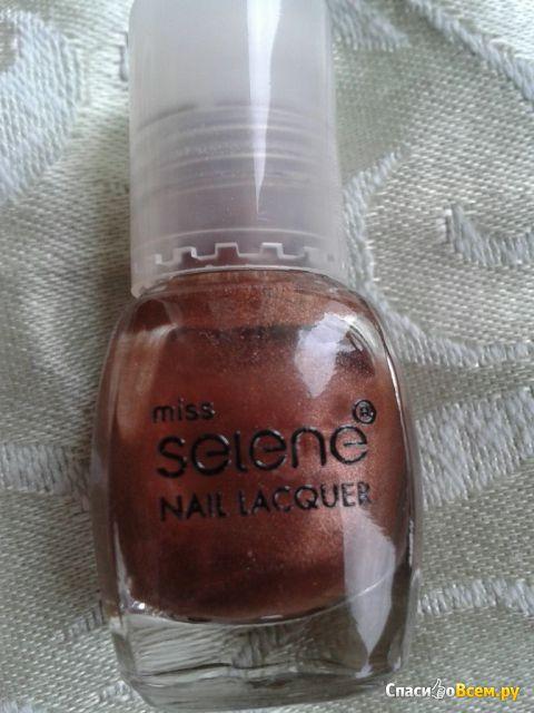 Лак для ногтей Golden Rose Miss Selene №180 фото