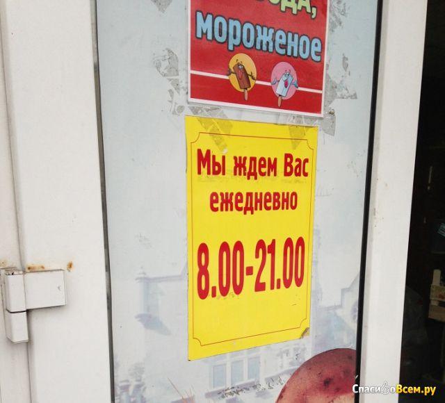 Кондитерская (Копейск, пр-т Победы, д. 12) фото