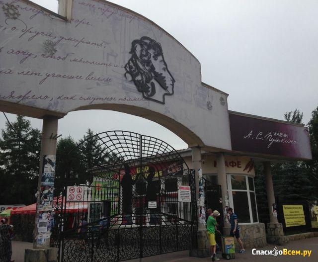 Городской сад им. А.С. Пушкина (Челябинск, ул. Орджоникидзе, д. 58а) фото