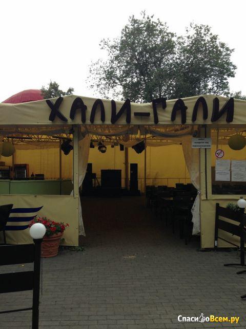 "Летнее кафе ""Хали-Гали"" (Челябинск, ул. Орджоникидзе, д. 58а) фото"