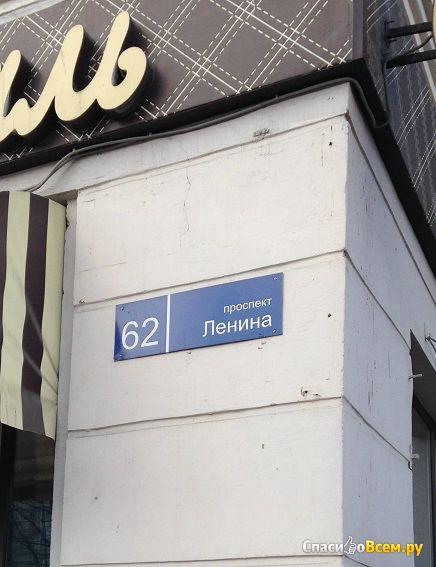 """Кофейня """"Миндаль"""" (Челябинск, пр-т Ленина, д. 62) фото"""
