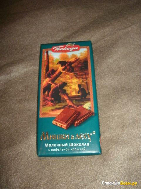 """Шоколад молочный с вафельной крошкой Победа вкуса """"Мишки в лесу"""" фото"""