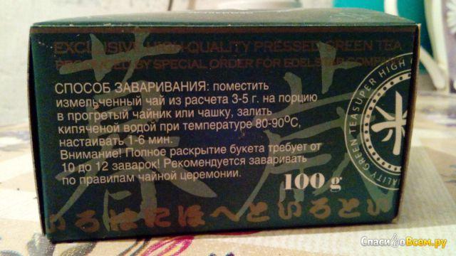 "Зеленый чай Edelstar ""Чаша молодости"" фото"