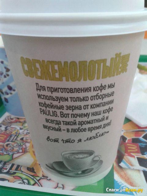 "Кофе ""Капуччино"" McDonald's фото"