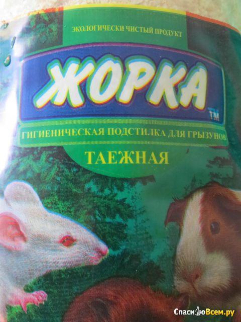 """Гигиеническая подстилка для грызунов """"Жорка"""" Таежная фото"""