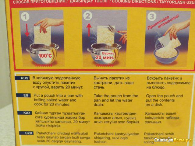 """Рис шлифованный круглозерный в пакетиках """"Пассим"""" фото"""