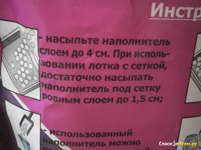 """Древесный наполнитель для кошачьего туалета """"Adel Cat"""" антибактериальный гипоаллергенный фото"""